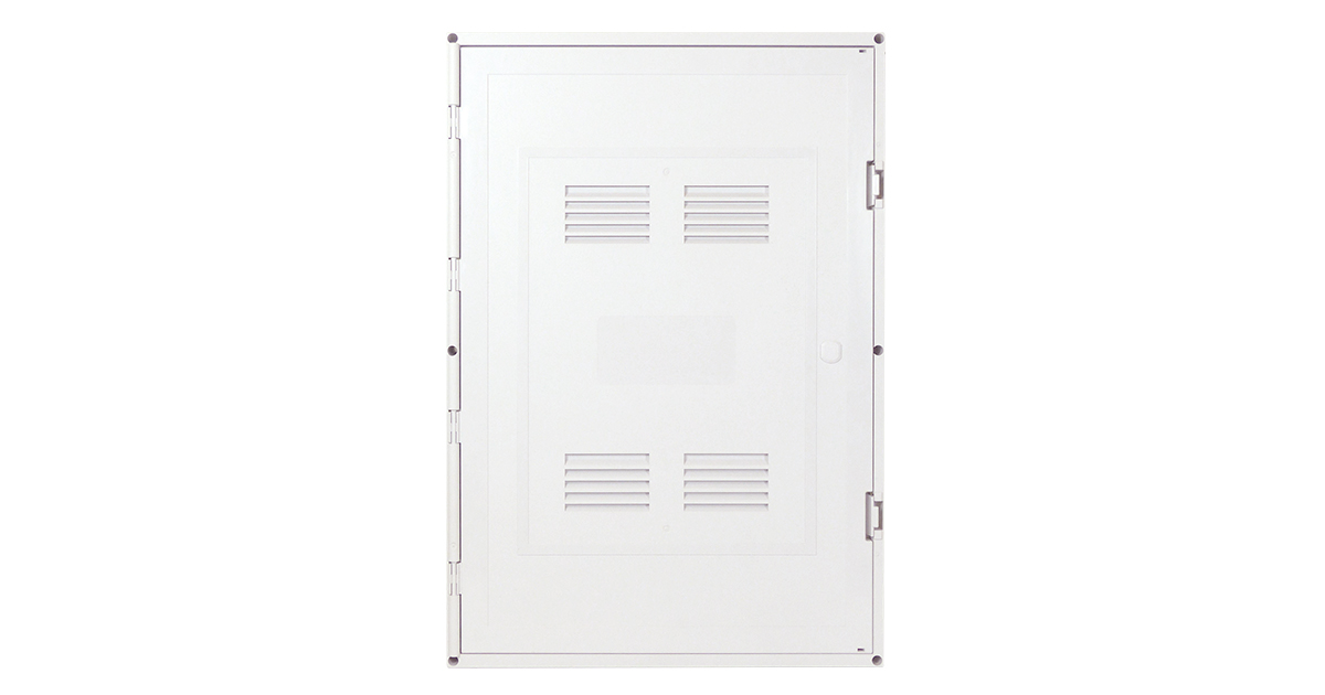 Verge P2100 Narrow Deep Media Distribution Enclosure